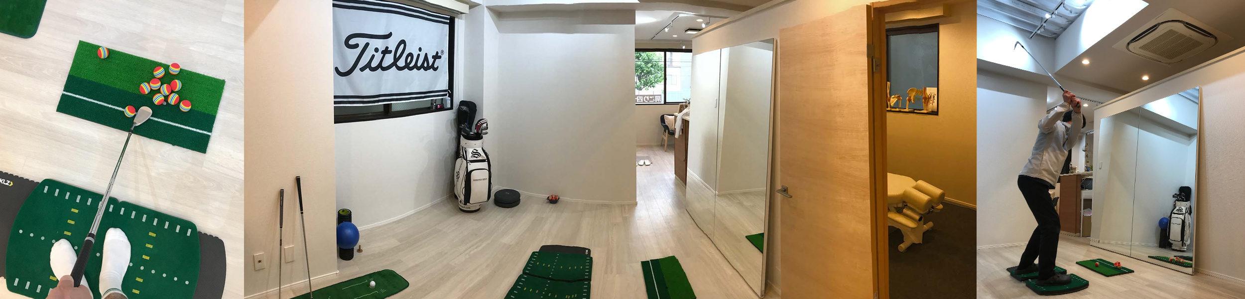 ゴルフ整体 肩こり 腰痛  鍼灸 中央区のキーポイント 築地治療センター